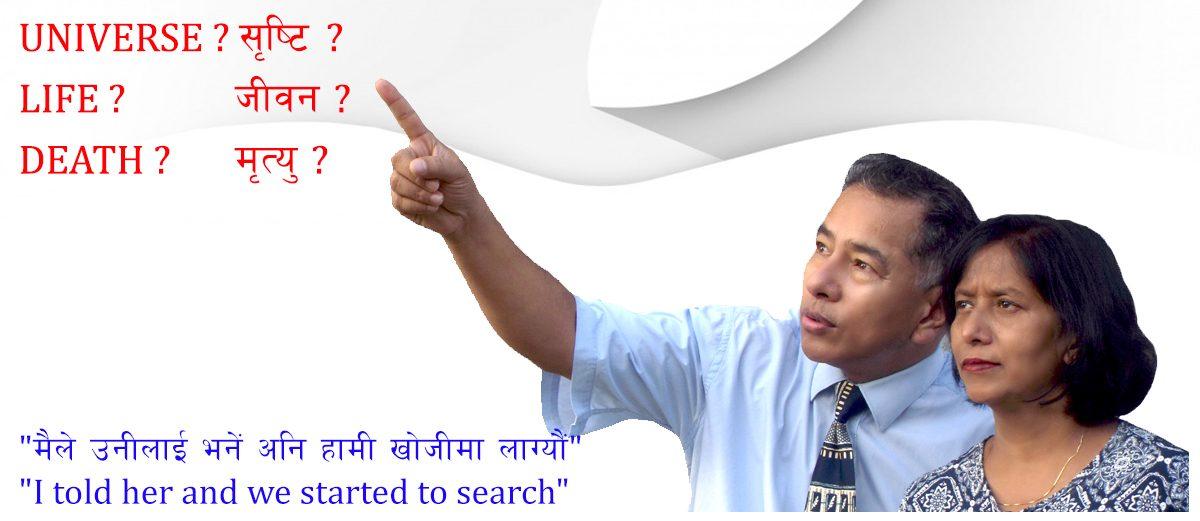 Community for Brahmagyanis